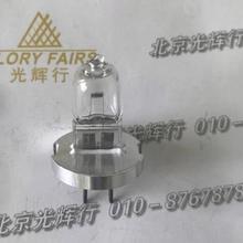 Для того чтобы Huvitz HS-5000 HS-5500 HS-7000 HS-7500 щелевая лампа 12V30W, HS5000/5500/7000/7500 12V 30 Вт светодиодные лампы