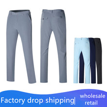 Spring summer Men Golf Pants Solid thin slim breathable trousers  outdoor golf sports quick-drying pants Four 4 Colors Optional new men pants golf sports trousers autumn all match korean slim long pants spring golf apparel 4 colors men brand golf pants