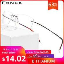 Bピュアチタン男性のフチなしの光学メガネフレーム、女性の処方メガネ、超軽い近視ネジなしのメガネ 9203