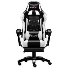 Wysokiej jakości krzesło do pracy na komputerze WCG fotel gamingowy krzesło biurowe LOL kafejka internetowa fotel wyścigowy tanie tanio Executive krzesło Wyciąg krzesełkowy Krzesło obrotowe Meble sklepowe Meble biurowe Skóra syntetyczna 800mm 84*61*34cm