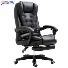WCG mobili sedia del computer sedia gioca il trasporto libero