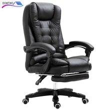 WCG كرسي الكمبيوتر كرسي الأثاث اللعب شحن مجاني