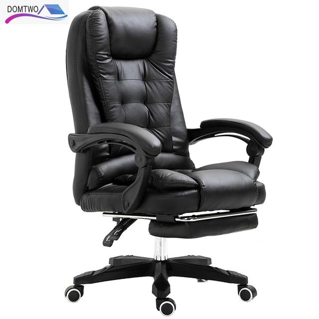 WCG מחשב כיסא ריהוט כיסא לשחק משלוח חינם