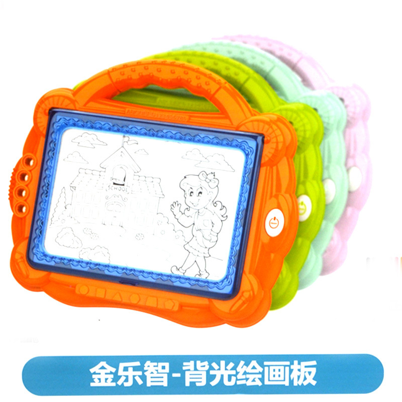 CHILDREN'S Toy Doing Homework Graffiti Copy Sketchpad Fun Educational Early Childhood Backlight Color Portable Drawing Board