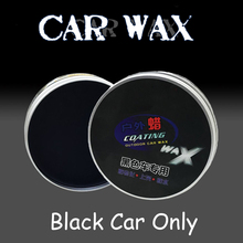 Senior Universal/Black Car Wax Care Paint Waterproof Care Scratch Repair Car Styling Crystal Hard Car Wax Polish Scratch Remover