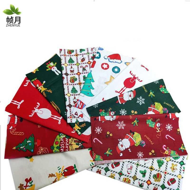 عيد الميلاد حزم الربع الدهون قماش خياطة الأقمشة للزينة عيد الميلاد قبعة حقيبة جرس دمية نصف Quiltin20x25CM 10 قطعة