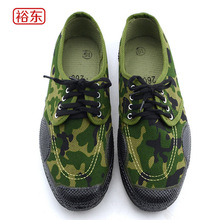 Yudong 3566 Military Training Shoes Labor Safety Work Site Outdoor Shoe