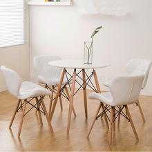 Нордический простой стул Повседневный Бизнес прием стол и стулья для переговоров креативная Мода Кондитерская кафе столовая стул