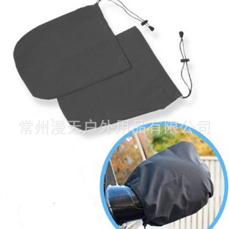 Sky Outdoor Car Rearview Mirror Protective Cover Waterproof Anti-Gaiters Small Customizable Export