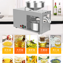 Ореховое семя Авокадо масло пресс машина небольшой кокосовое масло экстрактор какао бобы шнековый пресс для рапсового масла льняное масло машина для переработки