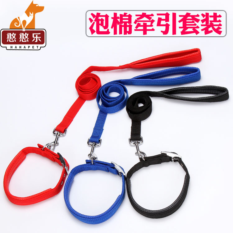 Dog Chain Pet Traction Rope Han Han Le Foam Pet Collar Traction Belt Set