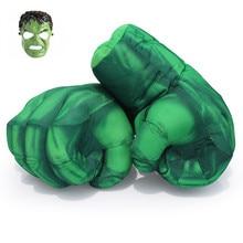 Children Christmas Birthday Gift Hulk Cosplay Muscle Gloves Costume Mask Halloween Children Cosplay Costume