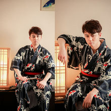 2020 Arrival Carp Printing Man Asian Japanese Traditional Kimono Costume Obi Haori Vintage Robe Samurai Cardigan Yukata Bathrobe(China)