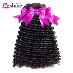 Image 4 - Reshine 브라질 곱슬 곱슬 머리 4 묶음 거래 100% 인간의 머리카락 제리 컬 위브 번들 10 26 인치 레미 헤어 익스텐션
