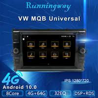Runningway-reproductor de DVD para coche VW MQB, Android 10,0, Universal, DVD, Golf 6, 7, Tiguan L, Passat B7, B8, CC, Seat, Skoda para VW