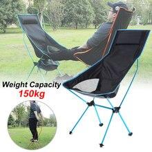 Outdoor Portable Folding Chair Maximum Load 150kg Ultralight Travel Fishing Camping Chair Picnic Home Seat Moon 캠핑의자 Long Back