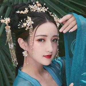 Свадебный головной убор, Китайская традиционная корона для волос, набор с драконом и Фениксом, аксессуары для волос, свадебные аксессуары