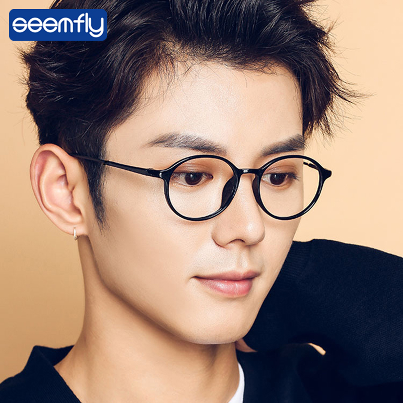 Seemfly Ultralight Retro Round Frame Glasses Frame Women Fashion Optical Eyeglasses Frame Student Transparent Frame Goggle