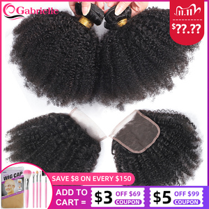 Image 1 - Gabrielle Hair Afro Kinky Curly Bundles with Closure Brazilian Human Hair Natural Color Remy Hair Extensions Free Shipping