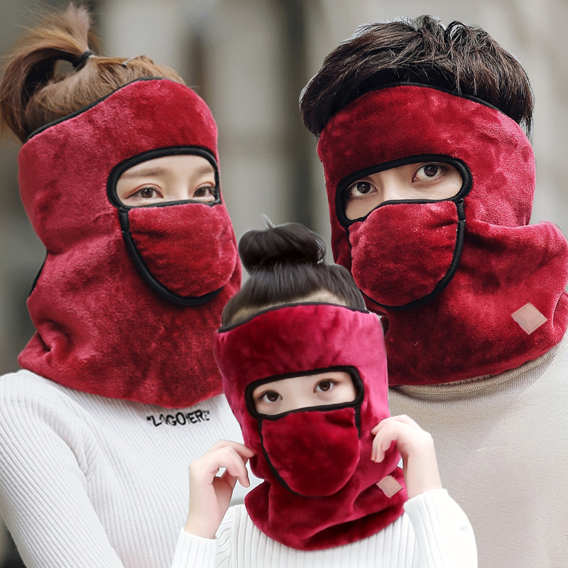 Warm Masks Winter New Style Men And Women Riding Cold Dustproof Scarf Earmuff Neck Guard Three-in-One Children's Mask