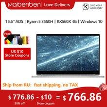 Ноутбук MAIBENBEN DaMai T537 [ [15.6