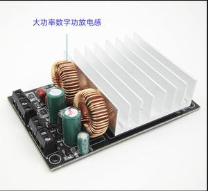 Image 2 - TDA8954 210W*2 Stereo Digital Audio Power Amplifier Board High Power AMP Amplificador BTL Mono 420W