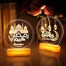 Ramadan Lights Night Light Holiday Lighting Ramadan luci Decorative a Led per camera Ramadan decorazione per porta della lampada notturna domestica