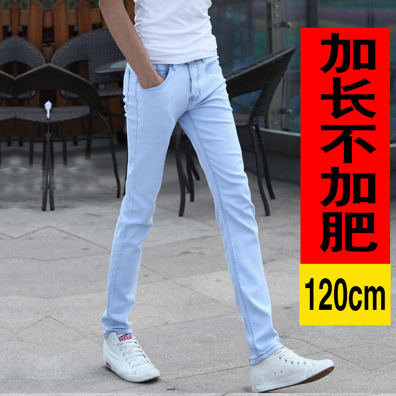 BOY'S Tall Skinny Pants Elasticity MEN'S Jeans Slim Fit Trend Korean-style Lengthen Pants Men's Trousers 120cm