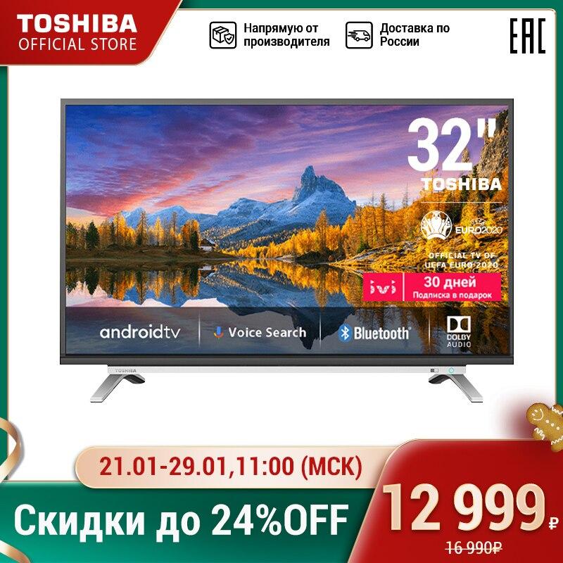 Телевизор 32 дюйма ТВ TOSHIBA 32L5069 HD SmartTV 3239InchTv