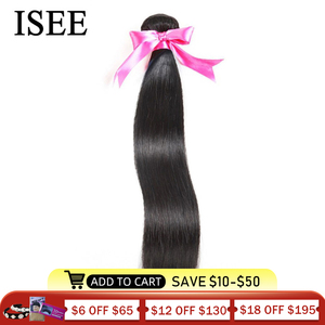 ISEE HAIR Malaysian Straight Hair Bundles 100% Remy Human Hair Extension Natural Color 3/4 Bundles Straight Hair Weaves
