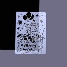 1 шт Рождественские шары трафареты покраска шаблон Сделай Сам