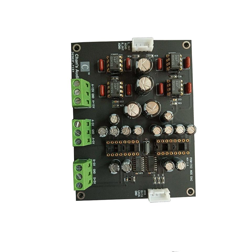 PCM1702 NOS DAC JRC5534DD поддерживает USB интерфейс Bluetooth IIS модуль вход поддерживает 24 бит