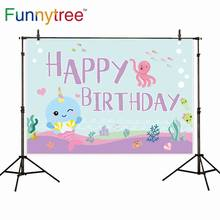 Funnytree fundo photocall 1st festa de aniversário dos desenhos animados fundo do mar do bebê backdrops fotografia photozone photo studio photophone