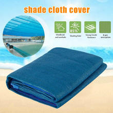 Anti-Uv Zonnescherm Netto Outdoor Tuin Zonnebrandcrème Sunblock Schaduwdoek Netto Plant Kas Cover Auto Cover Onderdak Shading Netto(China)