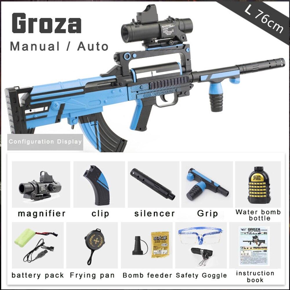 Groza Electric Auto Manual Toy Gun Black Red Live CS Assault Sniper Weapon Water Bullet Bursts Gun Funny Outdoor Pistol Boy Toys