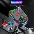 2021 окружающей среды светильник Bluetooth 5,0 FM передатчик Автомобильный MP3-плеер Беспроводной громкой связи Bluetooth гарнитура для Авто Аудио приемн...