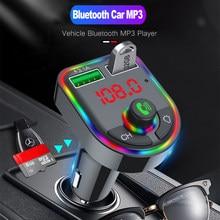 2021 luz ambiente bluetooth 5.0 transmissor fm carro mp3 player sem fio receptor de áudio handsfree usb carga rápida tf u disk play