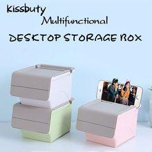 1pc multifunction desktop storage…