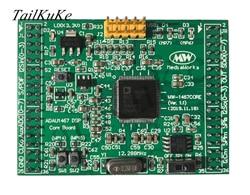 ADAU1467 DSP Core Board (новый!)