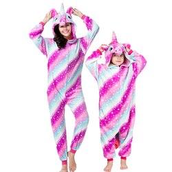 بيجامات نيسيي للكبار مطبوع عليها شخصية أحادي القرن ملابس نوم رائعة ملابس منزلية بغطاء للرأس للنساء بيجاما على شكل حيوانات