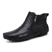 البقر المدبوغ الرجال تشيلسي الأحذية الكاحل مارتن الأحذية موضة الرجال الذكور ماركة جلدية جودة الانزلاق على دراجة نارية رجل دافئأحذية للدراجات النارية