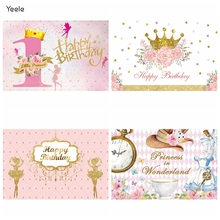 Yeele Glitter Princess Baby Birthday 1st First Party Photophone Photography Backdrops Photographic Backgrounds For Photo Studio