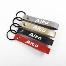 Car Key ring Key Fob Leather Rope keychain for Suzuki Alto S