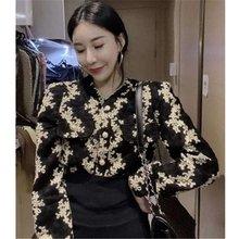 Модные женские короткие куртки осенние корейские шикарные прямые