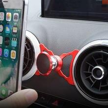Anel do respiradouro da c.a. do suporte da montagem do respiradouro de ar para audi a3 2014-2018 suporte magnético gps para smartphone preto vermelho