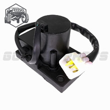 Linhai 260/300/400 Atv 2WD/4WD Shift Motor Water Proof Plug