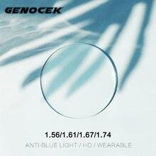 Асферические очки линзы; 156 161 167 174 (+1200~ 1200)