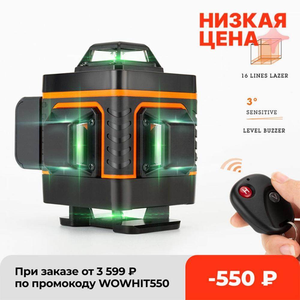 HILDA 12/16 Lines 3/4D Laser Level Level Self Leveling 360 Horizontal And...