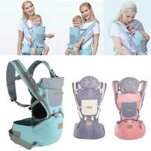 New Multi-functional Ergonomic Baby Carrier Infant Face-to-Face Carry Waist Stool Outdoor Newborn Hipseat Holding Carrier 0-48M(China)