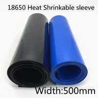 Tubo termorretráctil de PVC de 500mm de ancho, funda de Cable retráctil azul, negro y verde, paquete de cubierta para envoltura de película de batería de litio 18650
